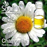 Pure Essential Oil Chamomile - 10ml