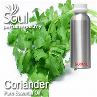 Pure Essential Oil Coriander - 500ml