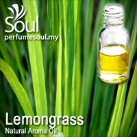 Natural Aroma Oil Lemongrass - 10ml